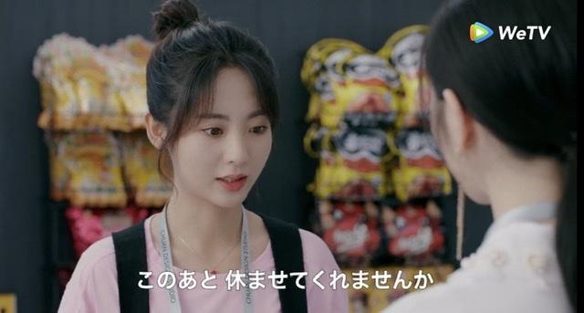 f:id:hanbaiin875:20210502205619j:plain