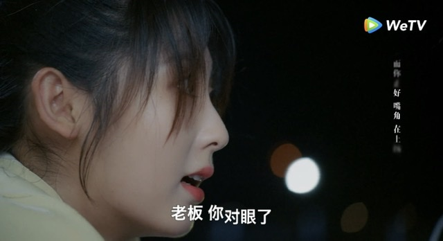f:id:hanbaiin875:20210503161856j:plain