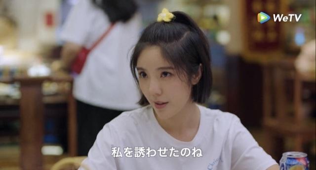 f:id:hanbaiin875:20210506144647j:plain