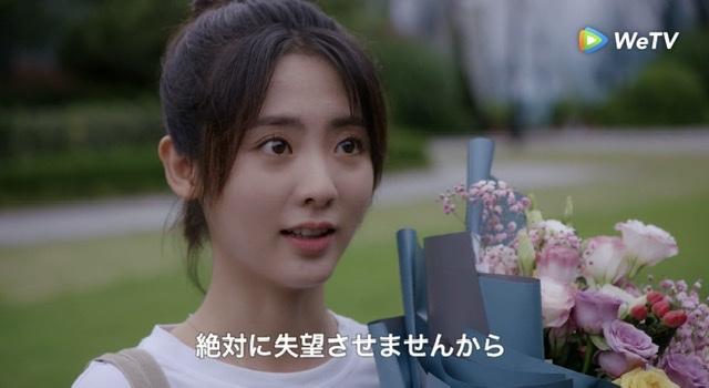 f:id:hanbaiin875:20210508150236j:plain