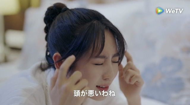 f:id:hanbaiin875:20210512175745j:plain