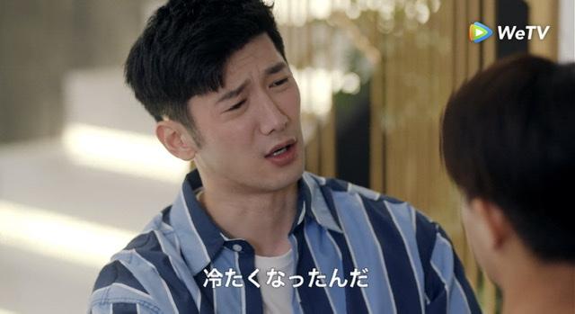 f:id:hanbaiin875:20210512215735j:plain