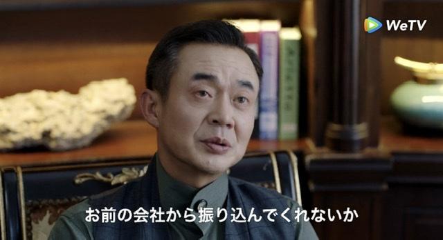 f:id:hanbaiin875:20210512221821j:plain