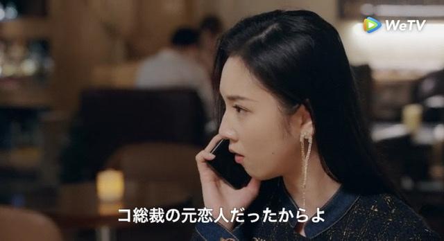 f:id:hanbaiin875:20210515220820j:plain