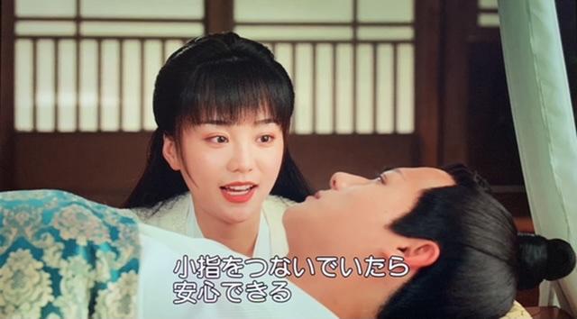 f:id:hanbaiin875:20210608002750j:plain