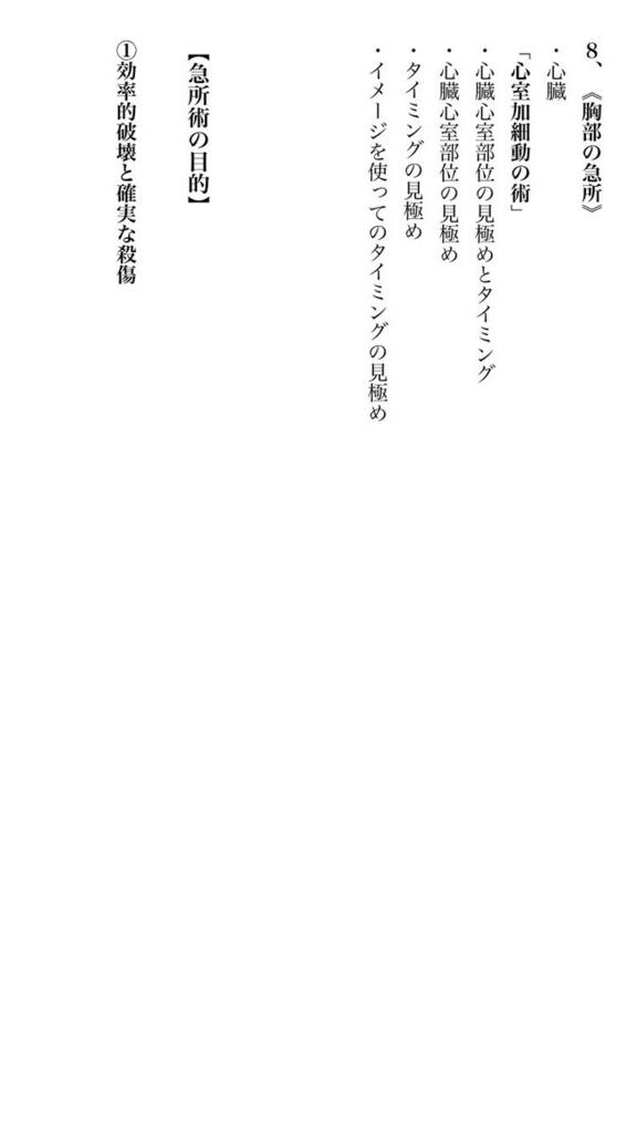 f:id:hanbunningen:20180601193420j:plain