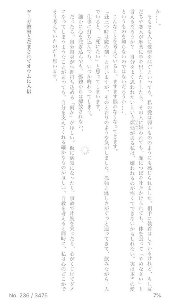 f:id:hanbunningen:20180713005259j:plain