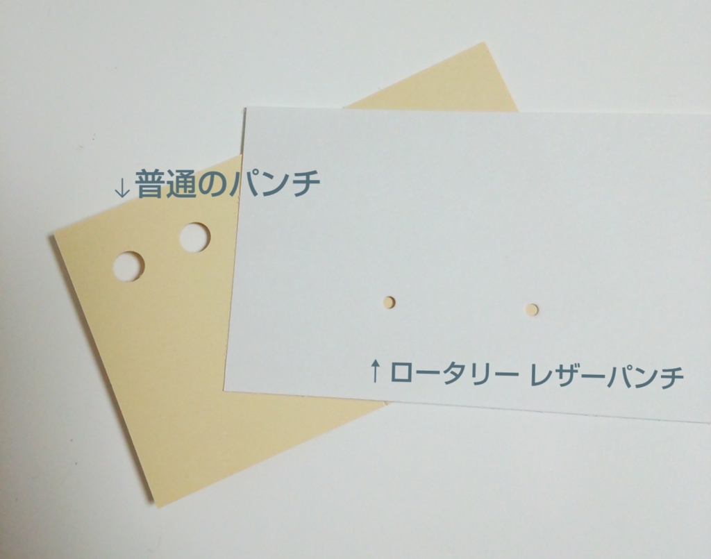 f:id:hand-sakka1000:20170306184145j:plain