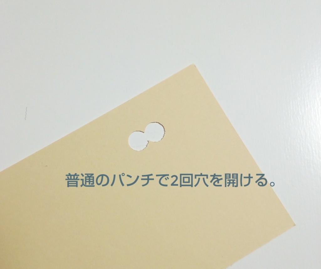 f:id:hand-sakka1000:20170316133150j:plain