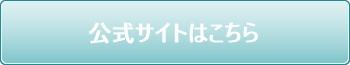 f:id:hand-sakka1000:20170911152406j:plain
