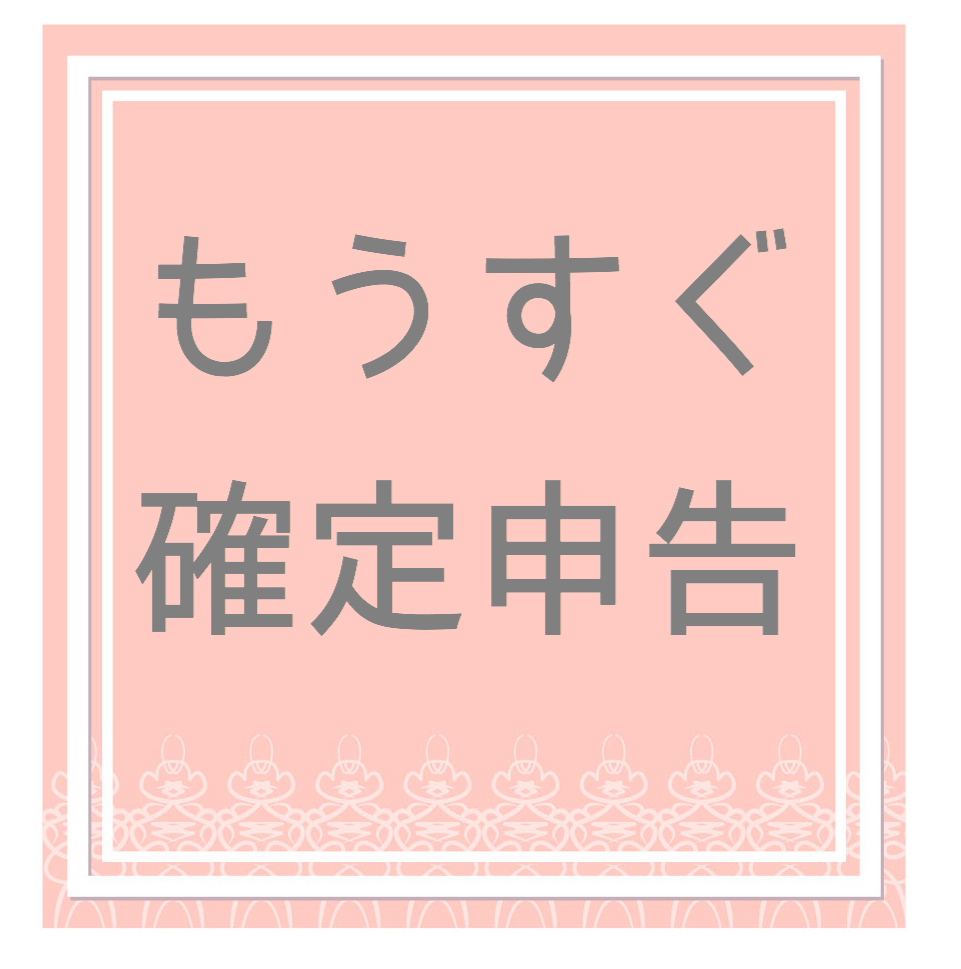 f:id:hand-sakka1000:20180110192405p:plain