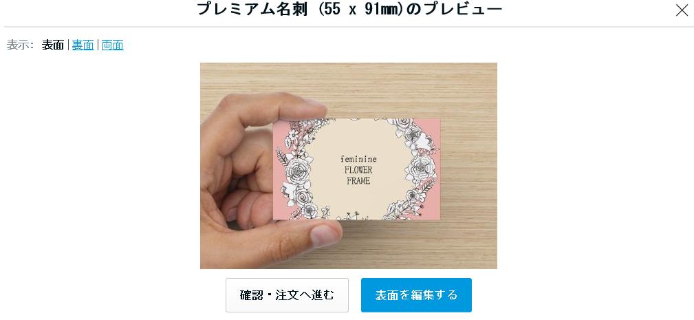 f:id:hand-sakka1000:20180720134125p:plain