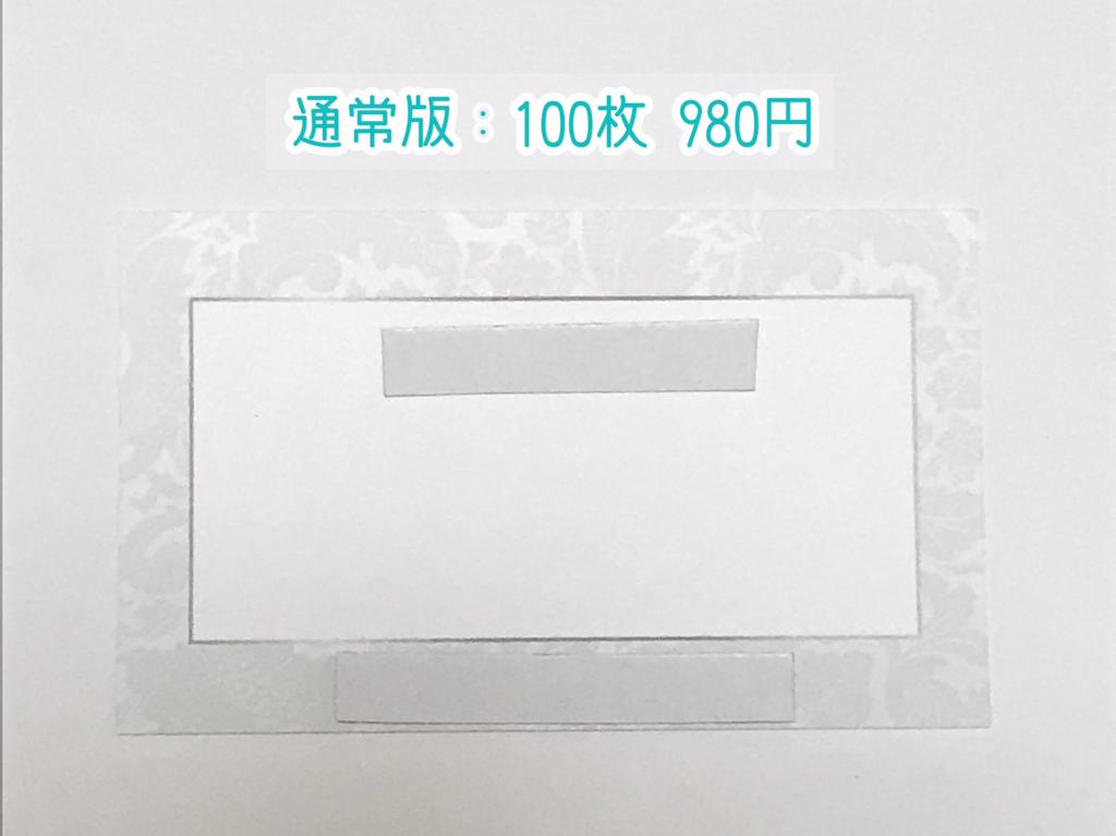 f:id:hand-sakka1000:20180720155723p:plain