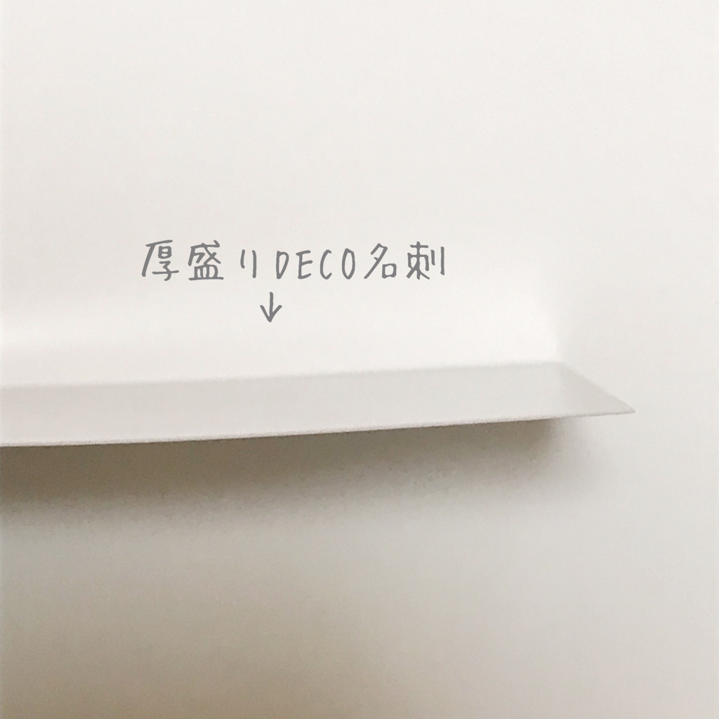 f:id:hand-sakka1000:20180720162857p:plain