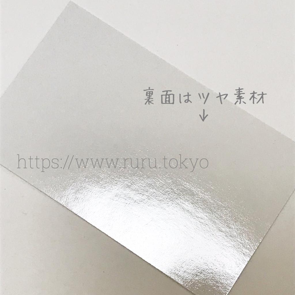 f:id:hand-sakka1000:20180720163246p:plain