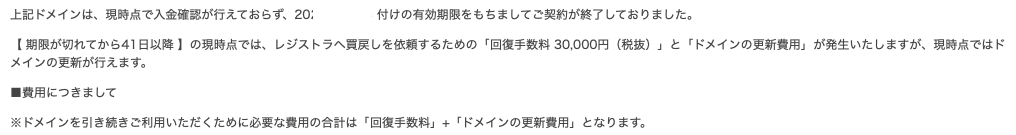 f:id:hand-sakka1000:20210317164442p:plain