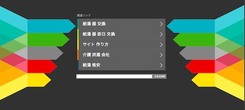 f:id:hand-sakka1000:20210317164924p:plain