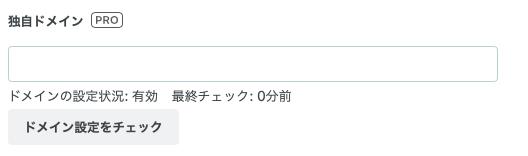 f:id:hand-sakka1000:20210323172152p:plain