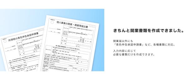 f:id:hand-sakka1000:20210412130042p:plain