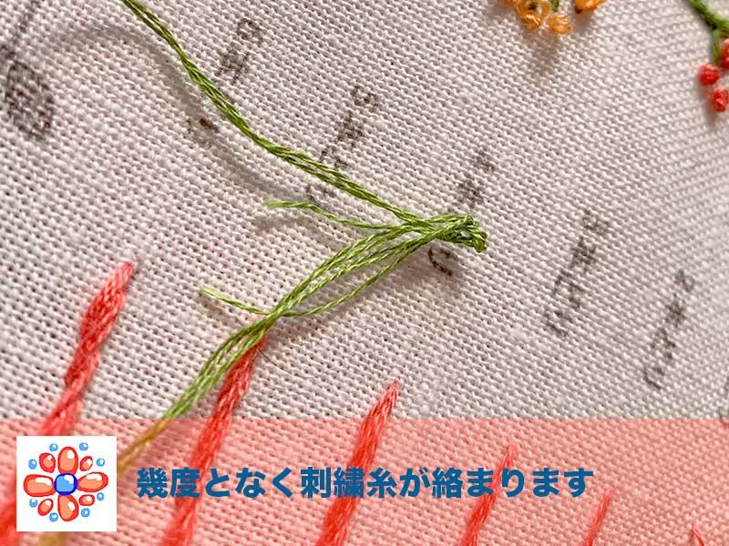 縫いの最中に絡まってしまった刺繍糸