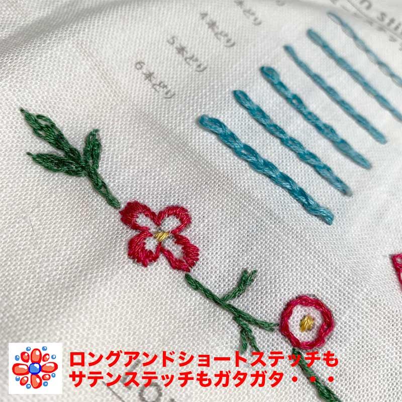 ガタガタの刺繍ステッチ