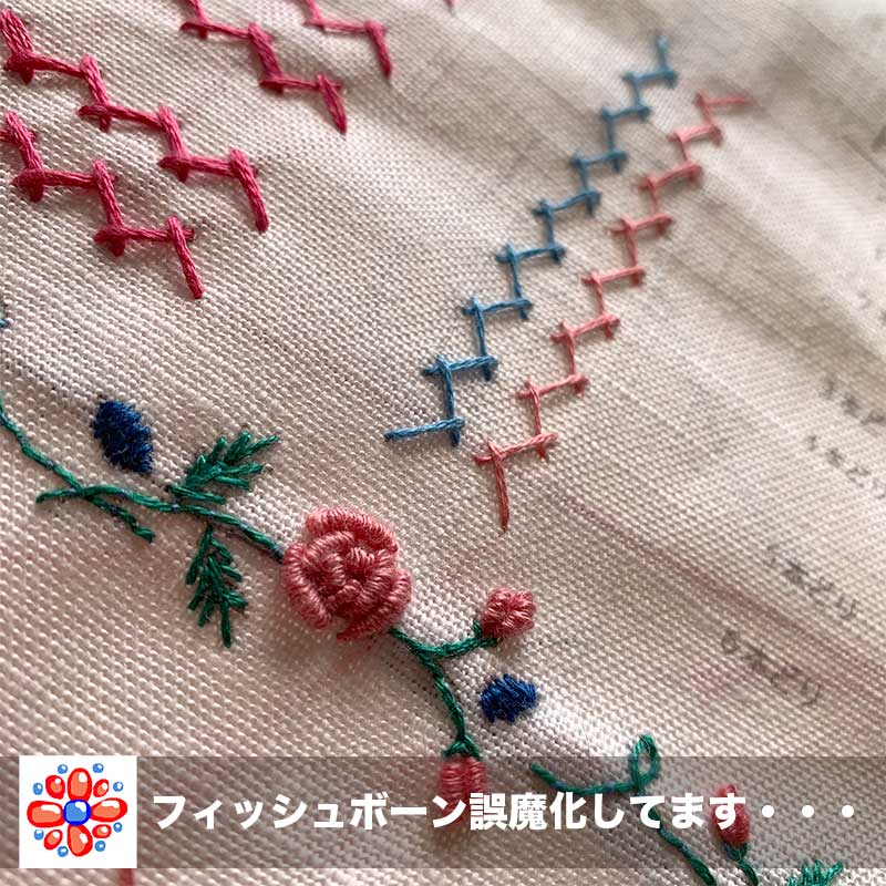 レッスンクロスでバラの刺繍の練習