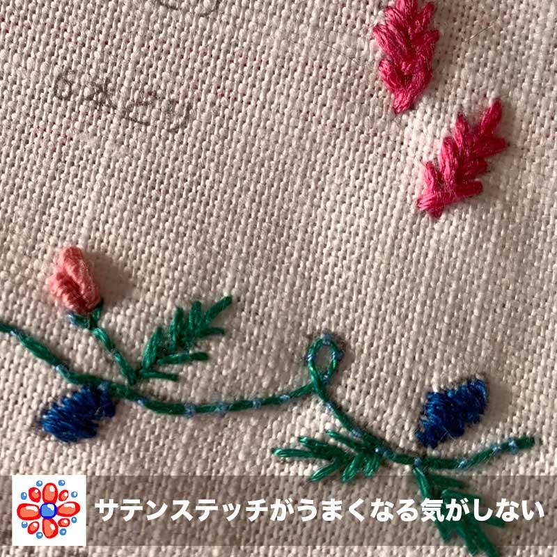 バラの葉と蕾の刺繍