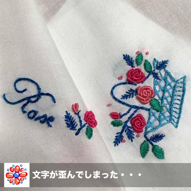 ハンカチ刺繍のレッスン終了