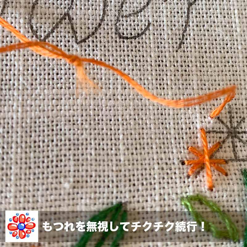 刺繍していたら糸に結び目が出現
