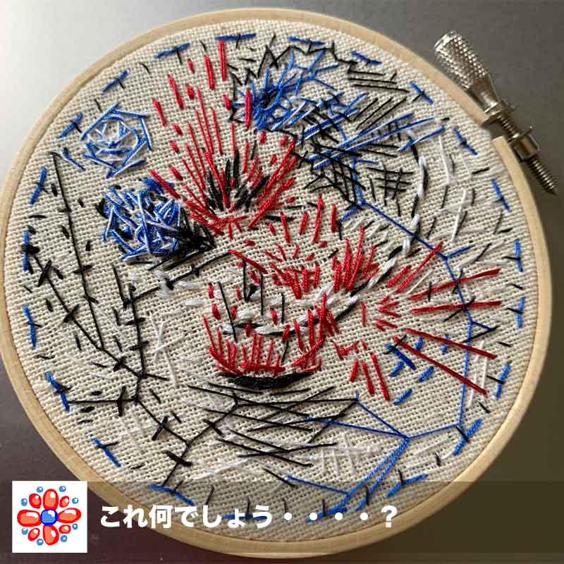 ダルマの家庭糸で刺繍