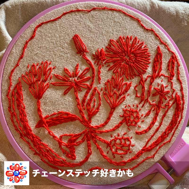 赤い刺し子糸によるチェーンステッチ練習作品完成