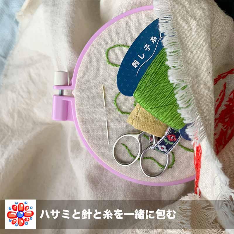 針とハサミと糸を一緒に練習布のなかに包む