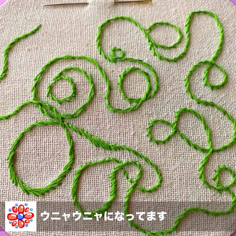 刺し子糸で曲線アウトラインステッチの練習