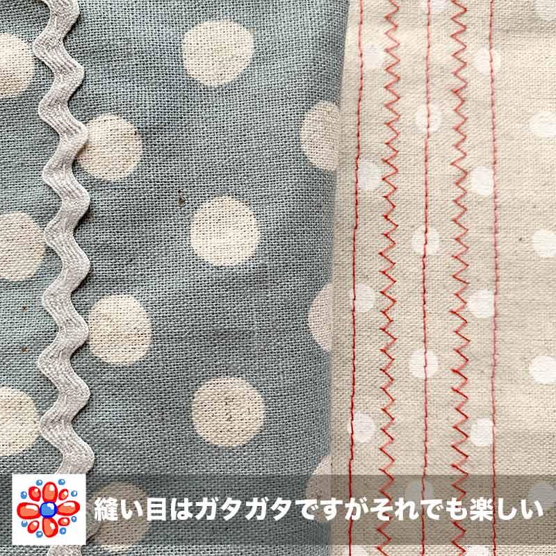 ミシンステッチの装飾と手縫でリボンを縫い付けた装飾