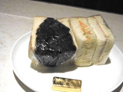 名古屋 GORDO CAFE 小倉サンド