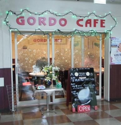 名古屋 GORDO CAFE 外観