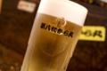 [第八たから丸][亀戸]第八たから丸ビール2
