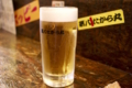 [第八たから丸][亀戸]第八たから丸ビール1
