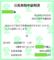 2016_菊花賞_3連単_万馬券証明書