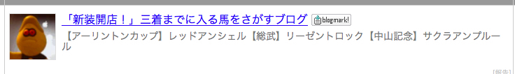2017_02_17_人気ブログランキング