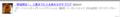 [人気ブログランキング]2017_02_17_人気ブログランキング