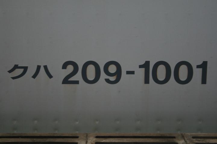 f:id:handagote_liner:20200806083028j:plain