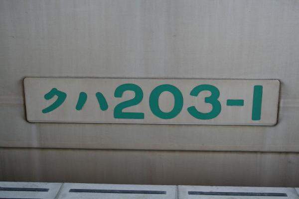 f:id:handagote_liner:20200806084455j:plain