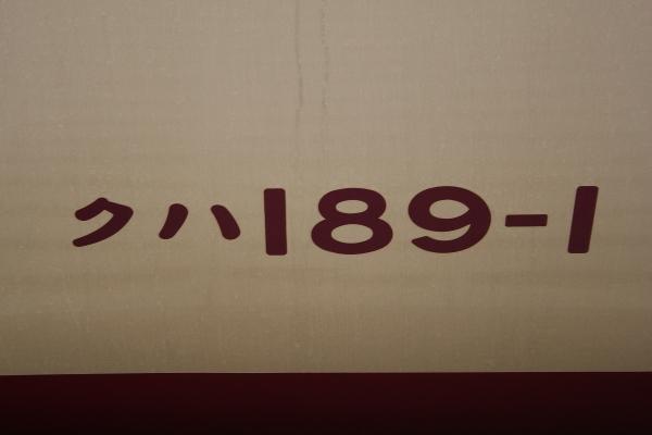 f:id:handagote_liner:20200806093334j:plain