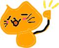 f:id:handai-carp:20110802105843j:image:medium:right