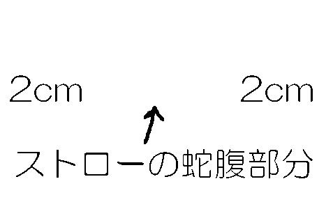20120330110911