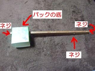 f:id:handai-carp:20120905224155j:image