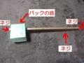 f:id:handai-carp:20120905224155j:image:medium