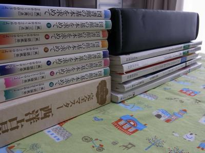 f:id:handmade-kurochan:20160629125033j:plain