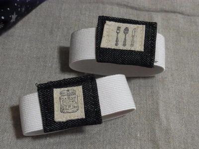 f:id:handmade-kurochan:20161003093051j:plain